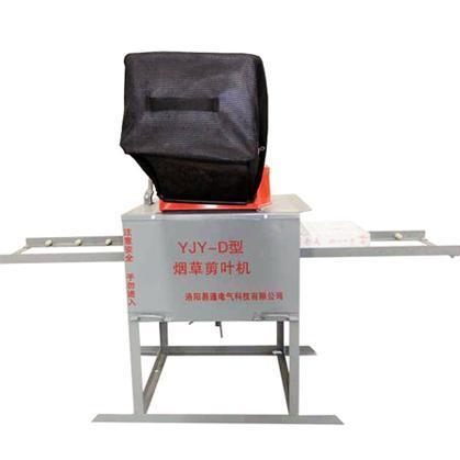 yjy-dt型电动台式烟苗剪叶机图片
